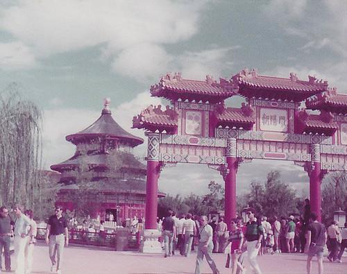Epcot_china