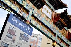 Discover DC (inetnasshadow) Tags: city morning winter urban dc chintown