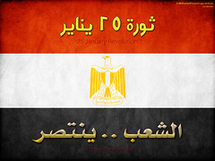 Revolution of 25 January (MIDO) Tags: freedom jan january egypt victory revolution egyptian   mido 2011 25january   libral    midodesigns mohamedhussein 25
