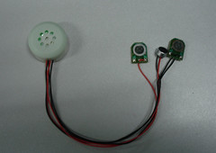 W-Innovate components 4 displays (RealEyecatcher.com) Tags: movement display voice led sound countertop eyecatcher pos