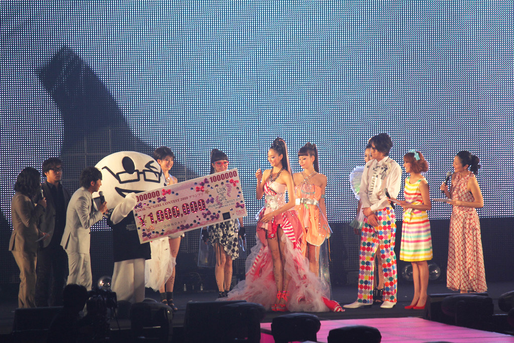 Tokyo Girl's Collection (17)