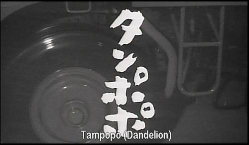 tampopo002