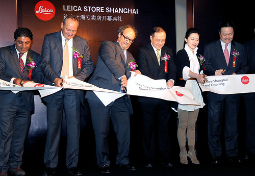 Leica Store Opening Shanghai