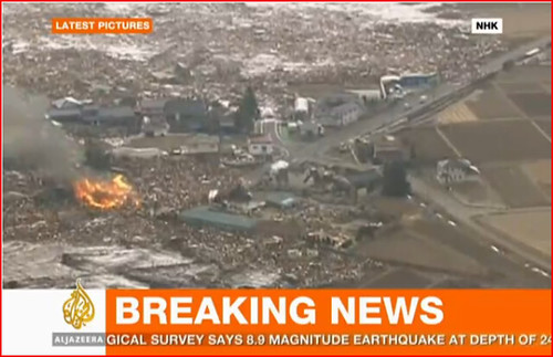 JapanTsunami5Capture