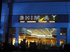 Bhima Jewellery