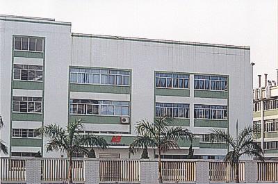 New Balance factory at Pou Yen