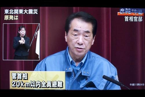 Fukushima crisis 02