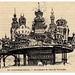 004-Hotel en lo alto del arco del triunfo de Paris-Le Vingtième Siècle 1883- Albert Robida