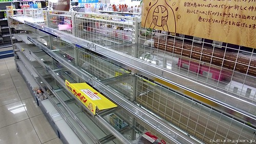 Post Earthquake Tokyo - Food & Supplies