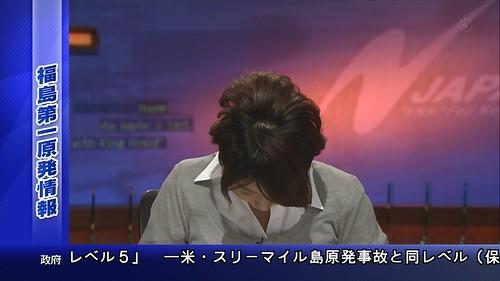 秋元優里 画像1