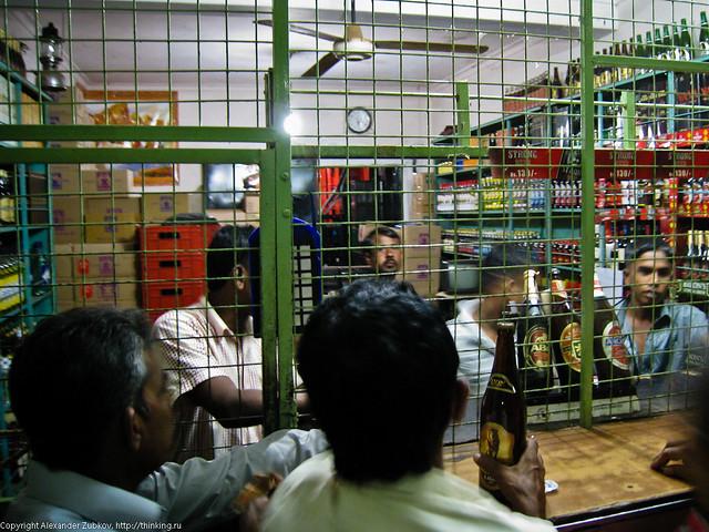 Лавка по продаже алкоголя