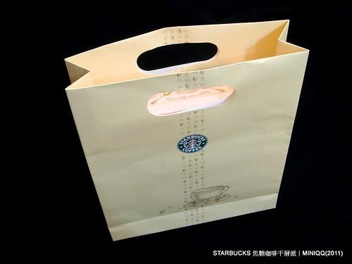 20110123 STARBUCKS 焦糖咖啡千層派_02