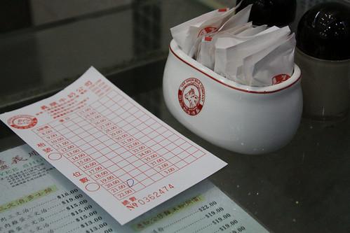 Sitting down to eat at the Yee Shun Milk Company