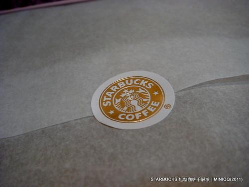 20110123 STARBUCKS 焦糖咖啡千層派_08