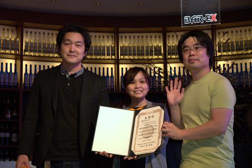 MTコンテスト表彰式:準グランプリ、ローソン白井さん、ソニックジャム福田さん