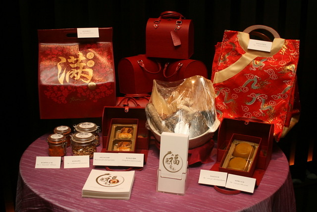 Chinese New Year Festive Goodies