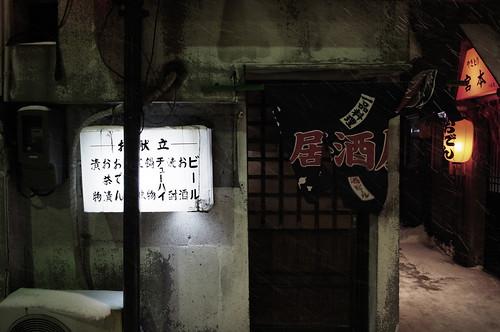 2011.02.01(R0011859_28mm