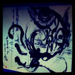 SUMIE 墨絵