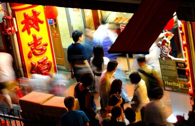 Lunar New Year ~ bak kwa shopping time