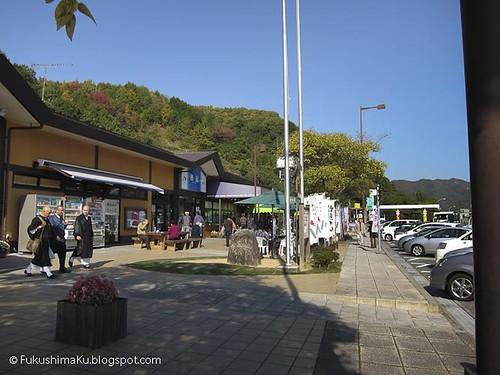 Stazione di servizio in autostrada