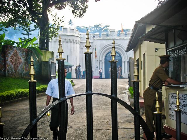 Вход в тюрьму Канди