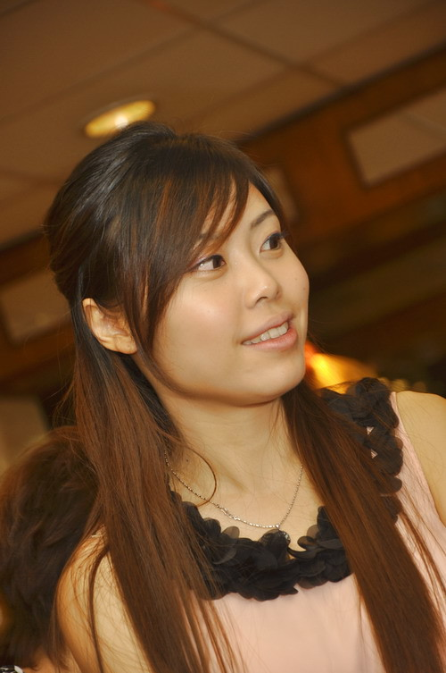 Pei Xian