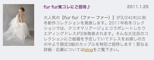 スクリーンショット(2011-02-04 23.27.05)