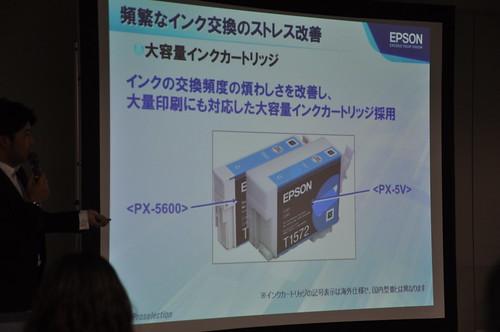 EPSON PX-5V Blogger Meeting_033