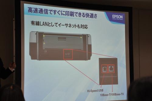 EPSON PX-5V Blogger Meeting_038