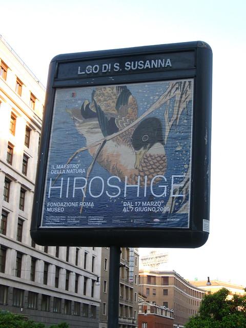 歌川広重展のポスターのフリー写真素材