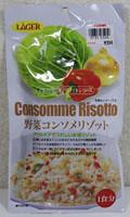 野菜コンソメリゾット プリムス