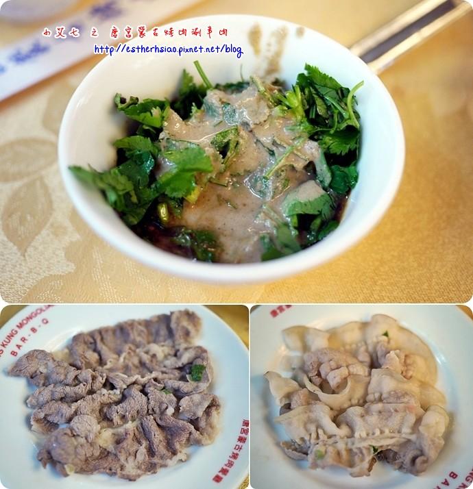 18 醬&熟肉