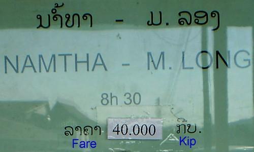 LNamthaMinibusStaJan2011b