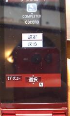 IMAG0040