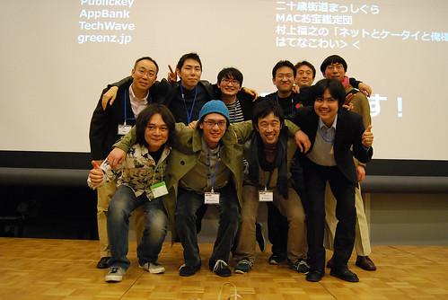 ABA 2010