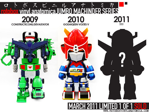 2011-JUMBO-MACHINDER-TEASER