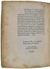 Colophon of Phalaris [pseudo-]: Epistolae [Latin]