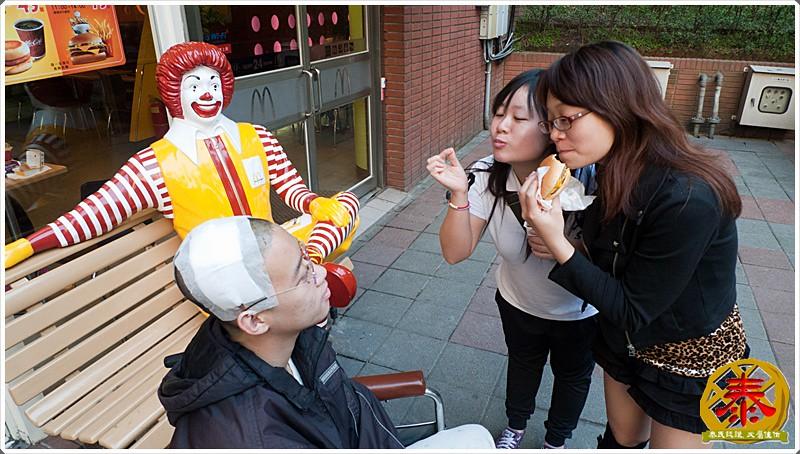 2011.02.28 探病之怨念麥當勞-4
