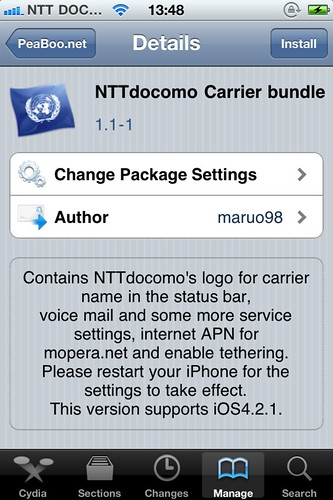 NTTdocomo Carrier bundle1.1-1