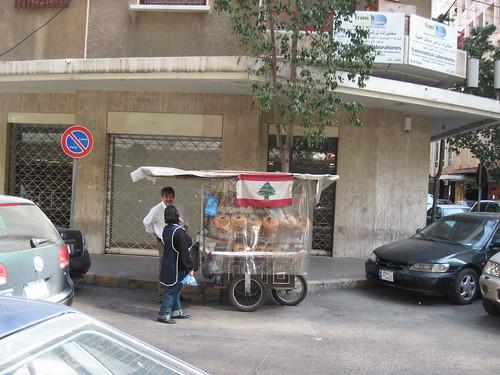 Pita Cart