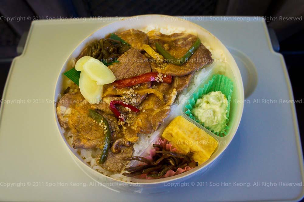 Curry Pork Bento Set @ Tokyo, Japan