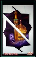 -     anwrqmr artiest Iraqi (anwr qmr ) Tags: iraqi    artiest    anwrqmr