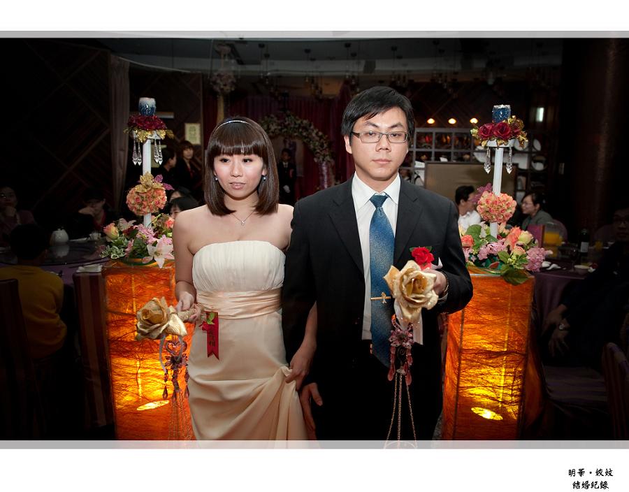 明華&姣妏_171