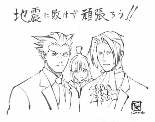Phoenix Wright and Miles Edgeworth Support Quake Victims)