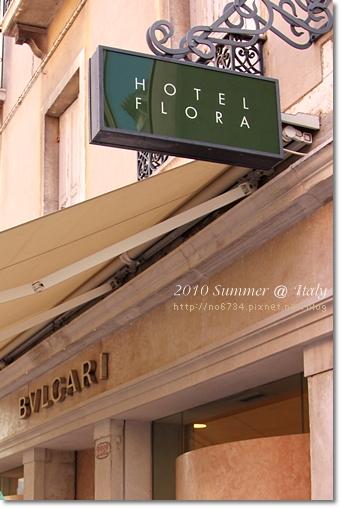 2010-08-17 11-18-17 Day10 Venice-Rome_0081 f