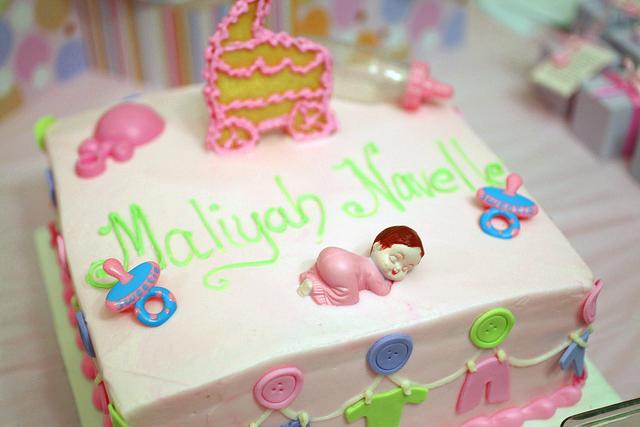MCMALIYAH CAKE