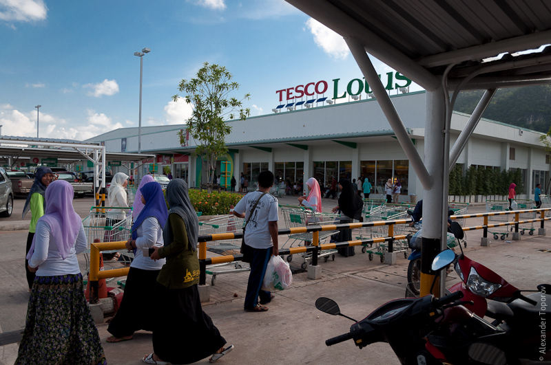 Tesco at Satun