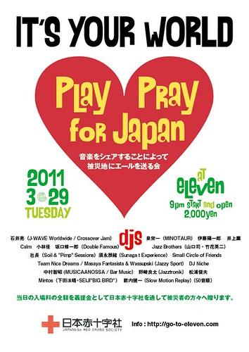 Play Pray for JPN