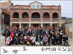2011-民宿經營輔導(1)-01.jpg