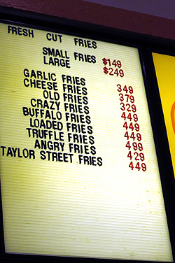 fries menu